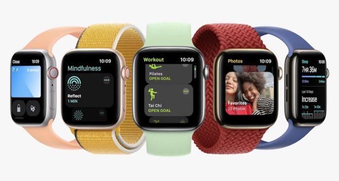 Apple Watch Series 7 novità